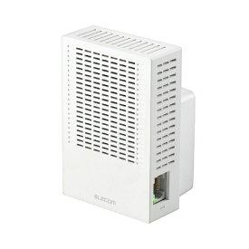 エレコム ELECOM WTC-C1167GC-W 無線LAN(Wi-Fi)中継機 【コンセント直挿型】867+300Mbps ホワイト [ac/n/a/g/b]
