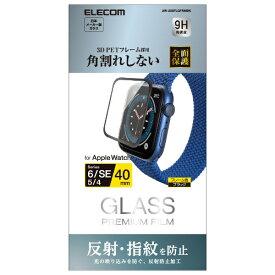 エレコム ELECOM Apple Watch 40mm フルカバーフィルム ガラス 反射防止 フレーム付キ ブラック AW-20SFLGFRMBK
