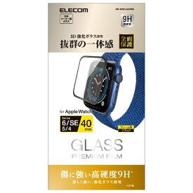 エレコム ELECOM Apple Watch 40mm フルカバーフィルム ガラス 0.33mm ブラック AW-20SFLGGRBK
