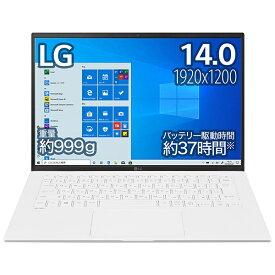 LG 14Z90P-KA54J1 ノートパソコン gram スノーホワイト [14.0型 /intel Core i5 /SSD:512GB /メモリ:8GB /2021年2月モデル]
