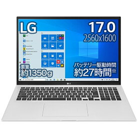 LG 17Z90P-KA79J1 ノートパソコン gram クオーツシルバー [17.0型 /intel Core i7 /SSD:1TB /メモリ:16GB /2021年2月発売モデル]