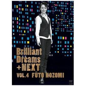 ビデオメーカー TAKARAZUKA SKY STAGE Brilliant Dreams+NEXT VOL.4 望海風斗【DVD】