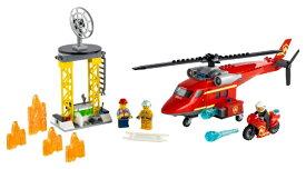 レゴジャパン LEGO LEGO(レゴ) 60281 シティ 消防レスキューヘリ