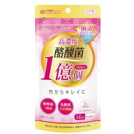 ユーワ yuwa 高濃度酪酸菌1億個 28粒