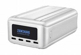 ZENDURE ゼンデュア SuperTank Pro シルバー/PD100W出力ポートx2/26800mAh/Type-C x 4ポート/ファームウェアアップデート機能/OLED シルバー ZDG2STP-S [26800mAh /4ポート /USB Power Delivery対応 /USB-C /充電タイプ]