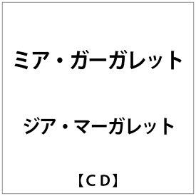 インパートメント INPARTMAINT ジア・マーガレット:ミア・ガーガレット【CD】