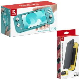 任天堂 Nintendo 「Nintendo Switch Lite ターコイズ」+「Nintendo Switch Lite フリップカバー(画面保護シート付き)」セット[ゲーム機本体]