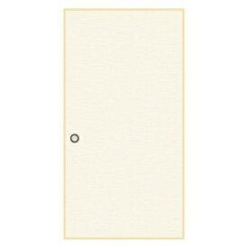 菊池襖紙工場 KIKUCHI FUSUMA MANUFACTURING 水で貼る高級再湿ふすま紙 2枚入 織物風無地 巾95CM×長さ185CM