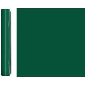菊池襖紙工場 KIKUCHI FUSUMA MANUFACTURING 粘着シート(強粘着)オラカル屋外用 100CM×10M巻/#613W フォレストグリーン