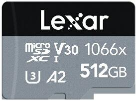 LEXAR microSDXCカード Professional 1066x SILVER シリーズ(UHS-I) LMS1066512G-BNANJ [512GB /Class10]