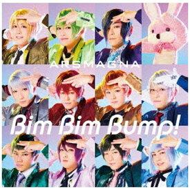 【2021年04月21日発売】 ユニバーサルミュージック アルスマグナ/ Bim Bim Bump! 初回限定盤A【DVD】