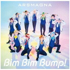 【2021年04月21日発売】 ユニバーサルミュージック アルスマグナ/ Bim Bim Bump! 初回限定盤B【DVD】