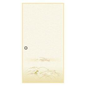 菊池襖紙工場 KIKUCHI FUSUMA MANUFACTURING 水で貼る高級再湿ふすま紙 2枚入 織物風ラン 巾95CM×長さ185CM