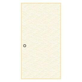 菊池襖紙工場 KIKUCHI FUSUMA MANUFACTURING 水で貼る高級再湿ふすま紙 2枚入 織物風かすみつゆくさ 巾95CM×長さ185CM
