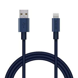 エレコム ELECOM Lightningケーブル アルミコネクタ 耐久タイプ 1.0m グレー MPA-XUALPSA10BU [1.0m ※コネクタ含まず]