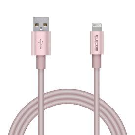 エレコム ELECOM Lightningケーブル アルミコネクタ 耐久タイプ 1.0m ピンク MPA-XUALPSA10PN [1.0m ※コネクタ含まず]
