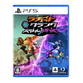 【2021年06月11日発売】 ソニーインタラクティブエンタテインメント Sony Interactive Entertainmen ラチェット&クランク パラレル・トラブル【PS5】