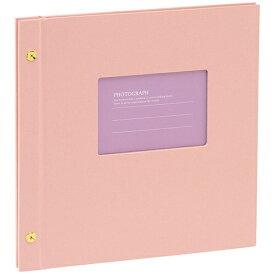 セキセイ SEKISEI ライトフリーアルバム<フレーム>M ピンク XP-5508-21