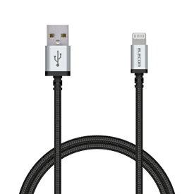 エレコム ELECOM Lightningケーブル 高耐久 0.7m ブラック MPA-XUALSA07BK [0.7m ※コネクタ含まず]