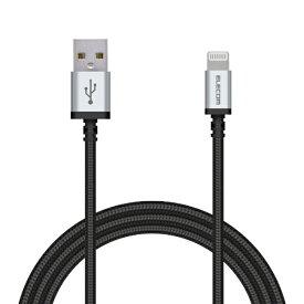 エレコム ELECOM Lightningケーブル 高耐久 1.2m ブラック MPA-XUALSA12BK [1.2m ※コネクタ含まず]