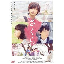 松竹 Shochiku さくら【DVD】 【代金引換配送不可】
