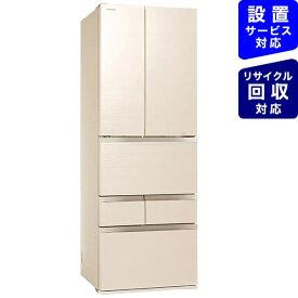 東芝 TOSHIBA 冷蔵庫 VEGETA(ベジータ)FZシリーズ グレインアイボリー GR-T460FZ-UC [6ドア /観音開きタイプ /461L]《基本設置料金セット》