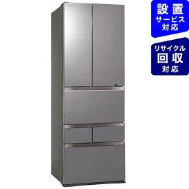 東芝 TOSHIBA 冷蔵庫 VEGETA(ベジータ)FZシリーズ アッシュグレージュ GR-T460FZ-ZH [6ドア /観音開きタイプ /461L]《基本設置料金セット》
