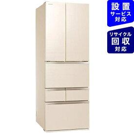 東芝 TOSHIBA 冷蔵庫 VEGETA(ベジータ)FZシリーズ グレインアイボリー GR-T510FZ-UC [6ドア /観音開きタイプ /508L]《基本設置料金セット》