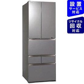 東芝 TOSHIBA 冷蔵庫 VEGETA(ベジータ)FZシリーズ アッシュグレージュ GR-T510FZ-ZH [6ドア /観音開きタイプ /508L]《基本設置料金セット》