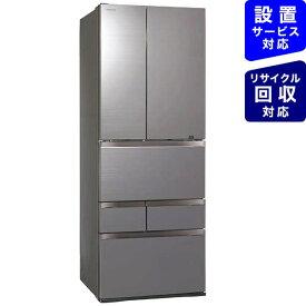 東芝 TOSHIBA 冷蔵庫 VEGETA(ベジータ)FZシリーズ アッシュグレージュ GR-T550FZ-ZH [6ドア /観音開きタイプ /551L]《基本設置料金セット》