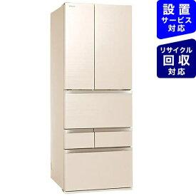 東芝 TOSHIBA 冷蔵庫 VEGETA(ベジータ)FZシリーズ グレインアイボリー GR-T600FZ-UC [6ドア /観音開きタイプ /601L]《基本設置料金セット》