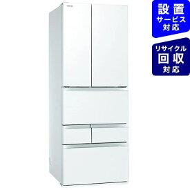 東芝 TOSHIBA 冷蔵庫 VEGETA(ベジータ)FZシリーズ クリアグレインホワイト GR-T600FZ-UW [6ドア /観音開きタイプ /601L]《基本設置料金セット》