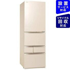 東芝 TOSHIBA 冷蔵庫 VEGETA(ベジータ)GZシリーズ グレインアイボリー GR-T470GZL-UC [5ドア /左開きタイプ /465L]《基本設置料金セット》