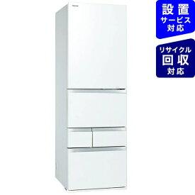 東芝 TOSHIBA 冷蔵庫 VEGETA(ベジータ)GZシリーズ クリアグレインホワイト GR-T470GZL-UW [5ドア /左開きタイプ /465L]《基本設置料金セット》