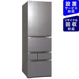 東芝 TOSHIBA 冷蔵庫 VEGETA(ベジータ)GZシリーズ アッシュグレージュ GR-T500GZL-ZH [5ドア /左開きタイプ /501L]《基本設置料金セット》