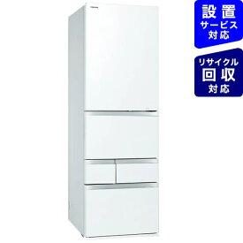 東芝 TOSHIBA 冷蔵庫 VEGETA(ベジータ)GZシリーズ クリアグレインホワイト GR-T500GZL-UW [5ドア /左開きタイプ /501L]《基本設置料金セット》