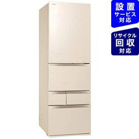 東芝 TOSHIBA 冷蔵庫 VEGETA(ベジータ)GZシリーズ グレインアイボリー GR-T500GZ-UC [5ドア /右開きタイプ /501L]《基本設置料金セット》
