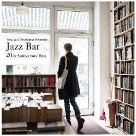 ディスクユニオン disk union (V.A.)/ Jazz Bar 20th Anniversary Best【CD】