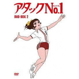 【2021年05月07日発売】 ハピネット Happinet アタックNo.1 DVD-BOX2【DVD】
