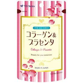 ユーワ yuwa コラーゲン&プラセンタ 60粒