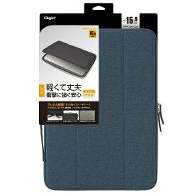 ナカバヤシ Nakabayashi ノートパソコン対応[15.6インチ] 汎用PCセミハードケース ブルー SZC-FC152001BL