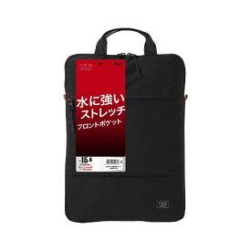 ナカバヤシ Nakabayashi ノートパソコン対応[〜15.6インチ] 汎用PCインナーバッグ ブラック SZC-FC152009BK