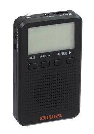 aiwa アイワ デジタルポケットラジオ ブラック AR-DP35B [AM/FM /ワイドFM対応]