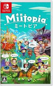 任天堂 Nintendo Miitopia【Switch】 【代金引換配送不可】