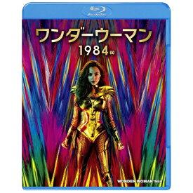 NBCユニバーサル NBC Universal Entertainment ワンダーウーマン 1984 ブルーレイ&DVDセット【ブルーレイ+DVD】 【代金引換配送不可】