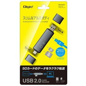 ナカバヤシ Nakabayashi USB2.0 Type-C&Aアルミカードリーダー グレー [USB2.0 /スマホ・タブレット対応]