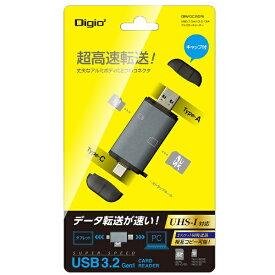 ナカバヤシ Nakabayashi USB3.2Gen1(3.0) Type-C&Aアルミカードリーダー グレー [USB3.1 /スマホ・タブレット対応]