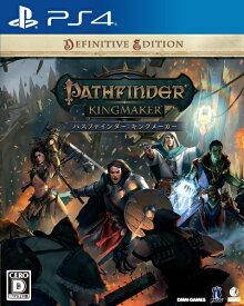 【2021年05月13日発売】 DMM GAMES. ディーエムエムゲームズ パスファインダー:キングメーカー ディフィニティブエディション【PS4】