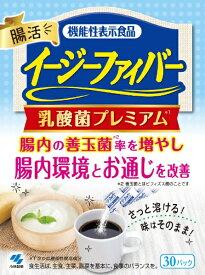 小林製薬 Kobayashi イージーファイバー乳酸菌プレミアム 30包 イージーファイバー