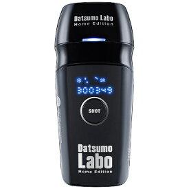 脱毛ラボ Datsumo Labo DL001-B 光美容器 HomeEdition ブラック [フラッシュ式]【rb_beauty_cpn】【rb_esthetic_cpn】